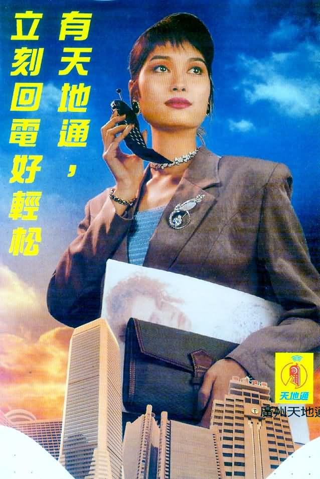 """冯卫东主讲""""冯卫东快门开合三十年"""""""
